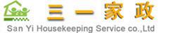 广州菲佣、印佣价格,海外女佣中介服务公司,代办签证